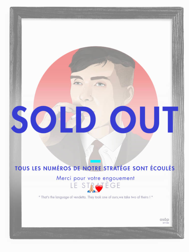 sold-out-tommy-1