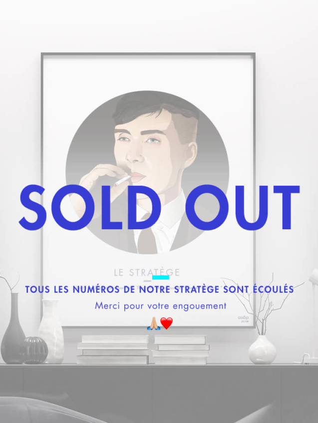 sold-out-tommy-2